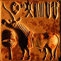 Script - Indus Valley Seal